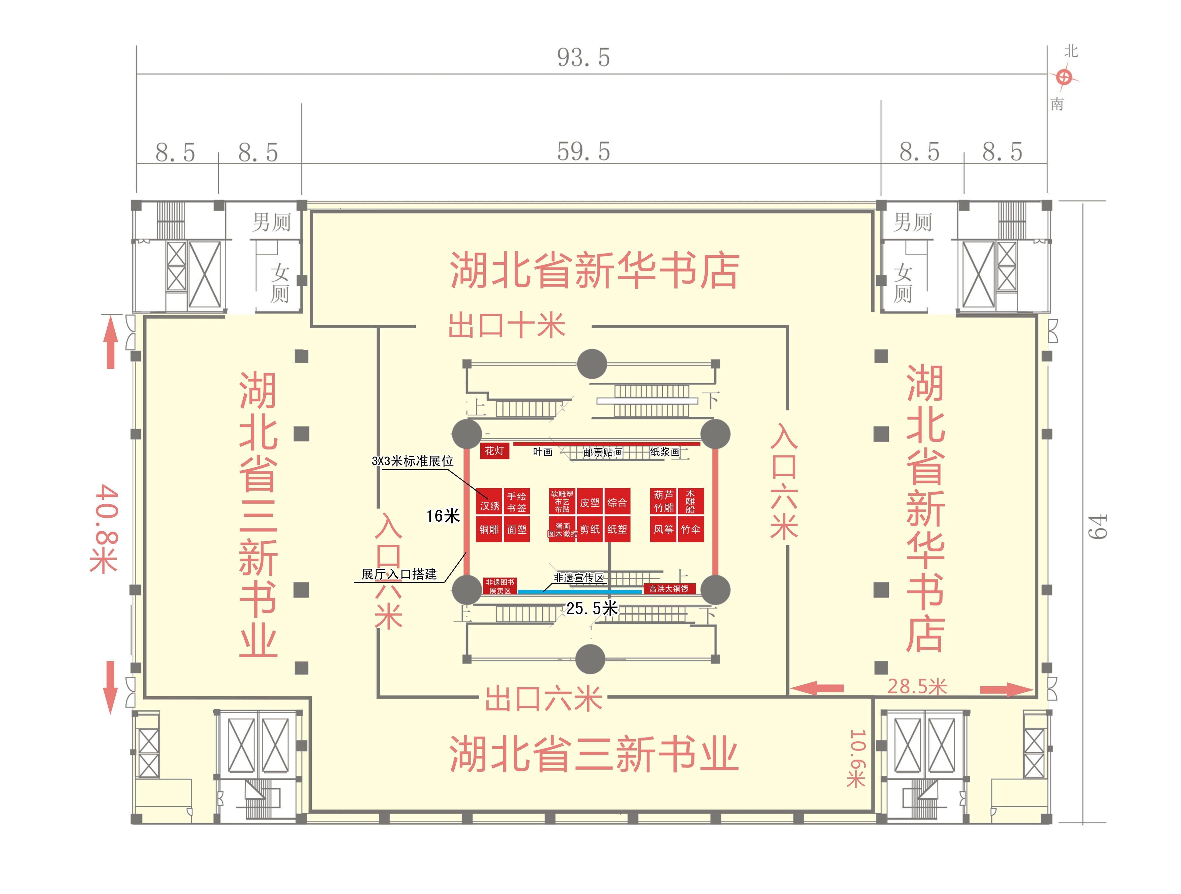 2014刊博会展馆二层展厅平面展位布局图(下载)